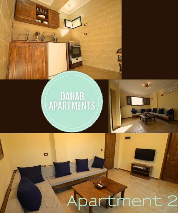 Rental Apartment Websites: Dahab Real Estate (Rentals